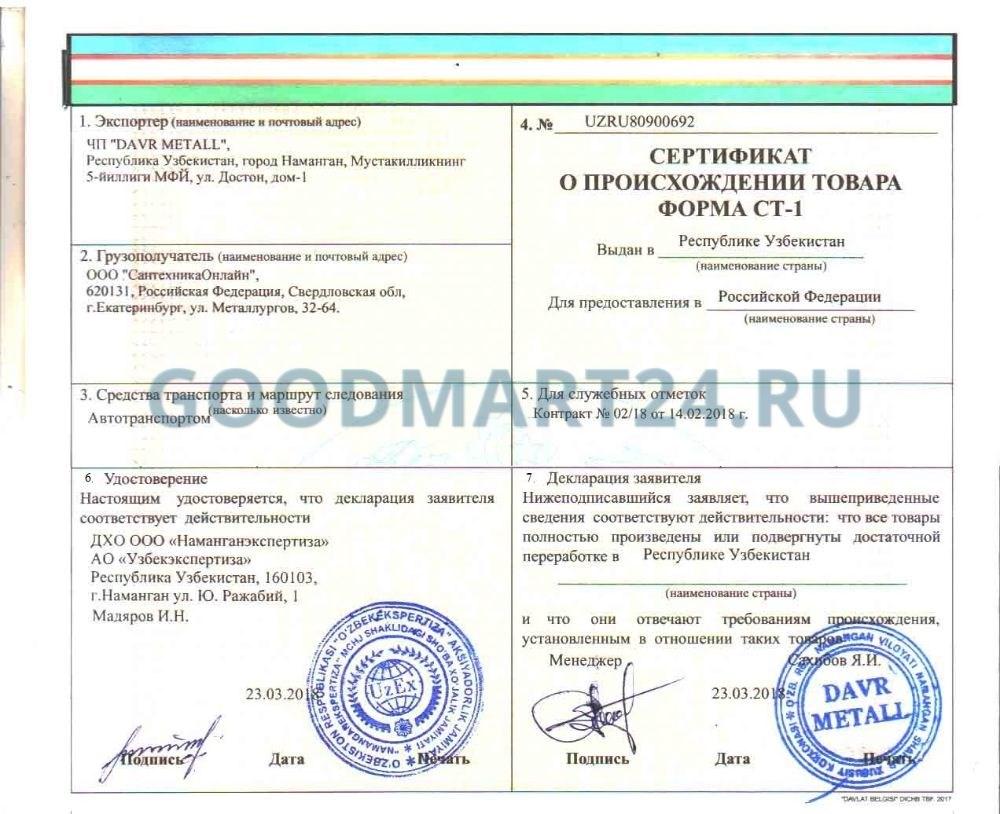 Казан чугунный для костра 8 литров Узбекистан, круглое дно - фото 11693