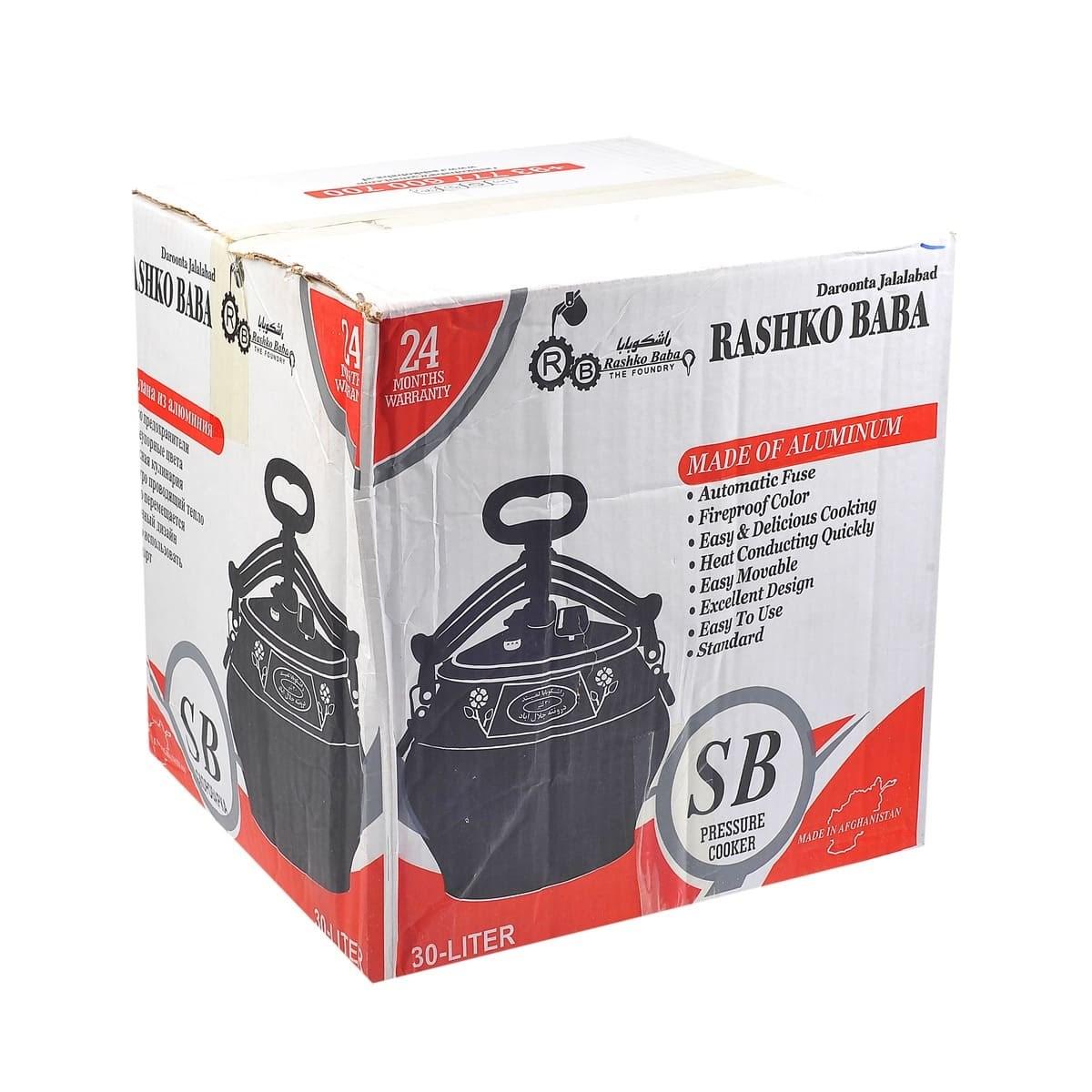 Афганский казан-скороварка 10 литров черный, алюминий Rashko Baba ltd - фото 12854