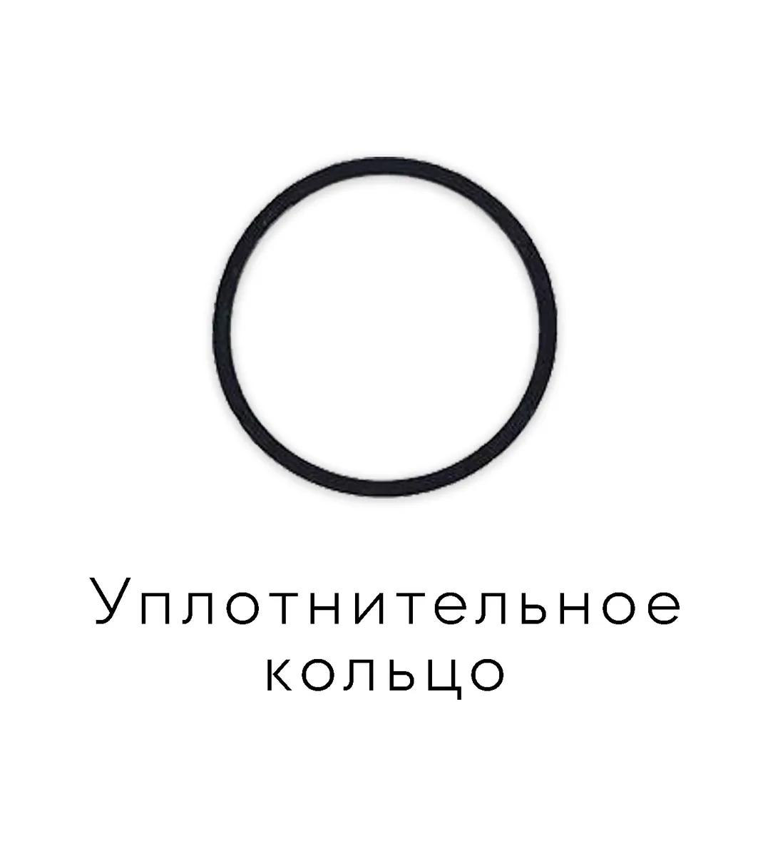 Автоклав для консервирования Белорусский 18 литров НЗГА - фото 18640