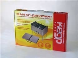 Мангал-Дипломат с сумкой, сталь 410х285х390 мм - фото 4804