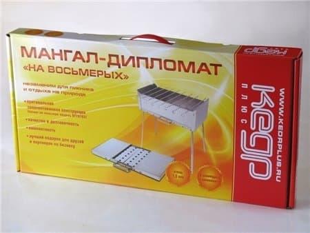 Мангал-Дипломат складной сталь 570х250х720 мм Кедр Плюс - фото 4813