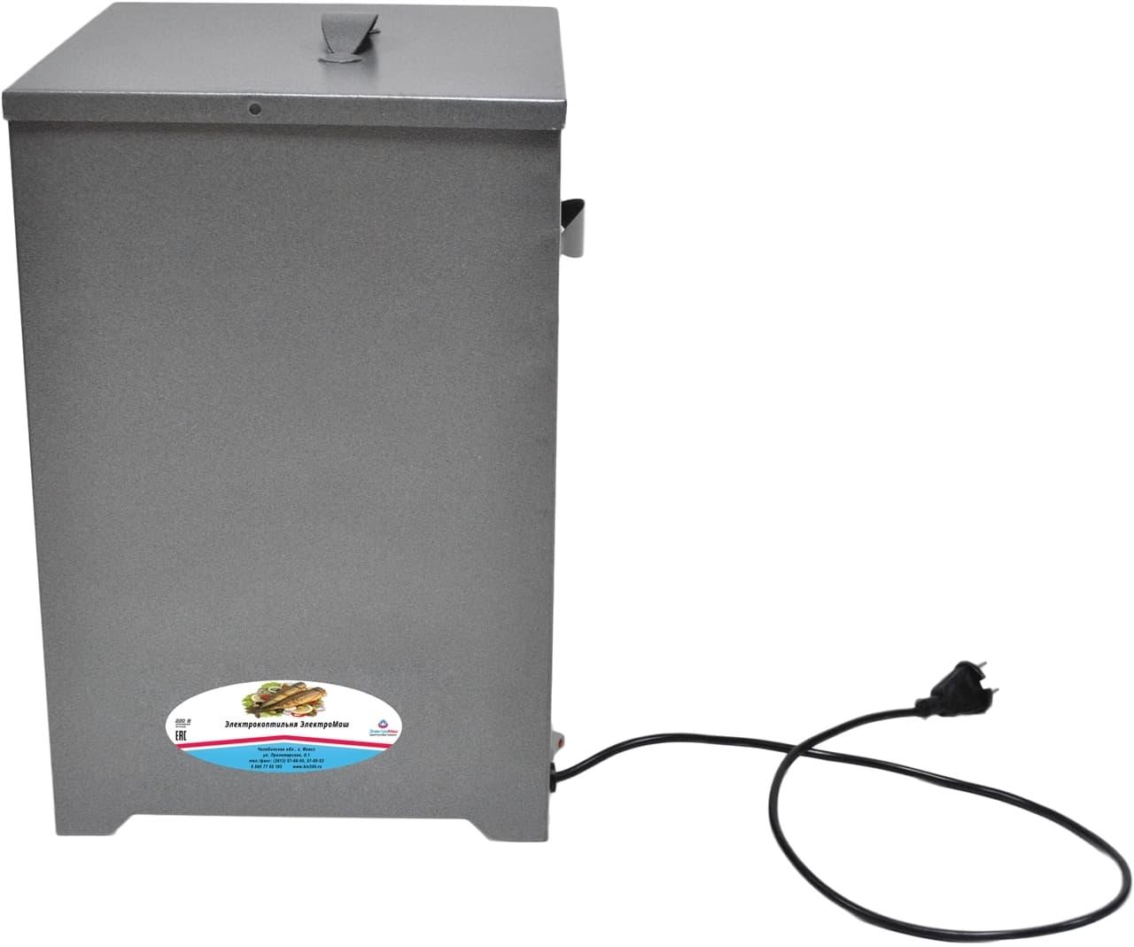 Коптильня двухуровневая электрическая Электромаш