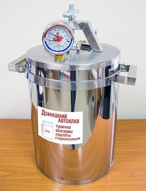 Автоклав-стерилизатор 28 л. из нерж. стали 4 мм.  для всех плит - Нефор - фото 5324