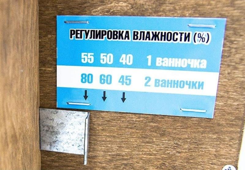 Инкубатор БЛИЦ 72 цифровой, 220/12В, автомат.поворот, рег. влажности - фото 5620