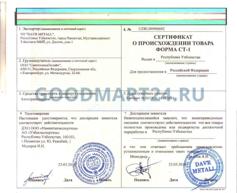 Узбекский чугунный казан плоское дно 4.5 л. - фото 5720