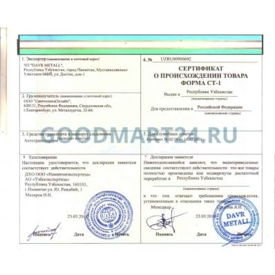 Узбекский чугунный казан 12 л. + печь - фото 5808