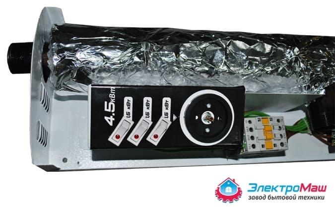 Электрокотел отопления Электромаш ЭВПМ - 4,5 кВТ - фото 6282