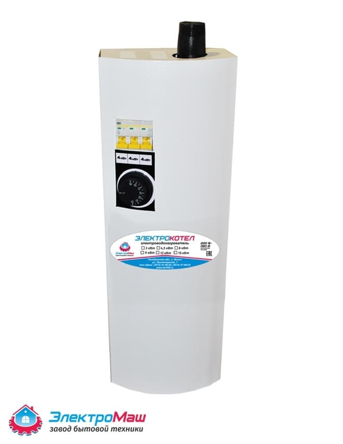 Электрокотел отопления Электромаш ЭВПМ - 12 кВТ