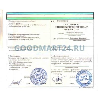 Узбекский чугунный казан с крышкой 6 л. Наманган и печь KUKMARA - фото 6523
