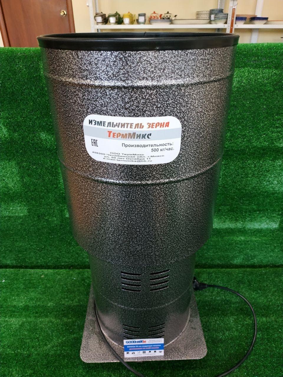 Зернодробилка с двумя засыпными отв. круглая,до 500кг/ч, 1300 Вт. ТермМикс - фото 8830