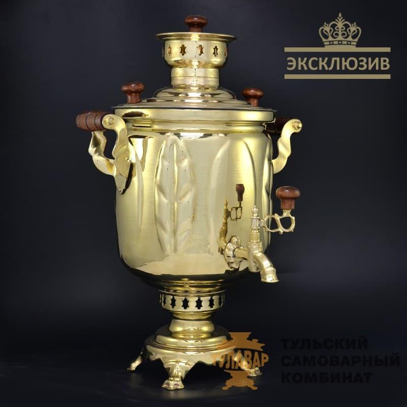Самовар Дубрава Эксклюзив жаровой 5 литров, банка, латунь, ТСК - фото 9277