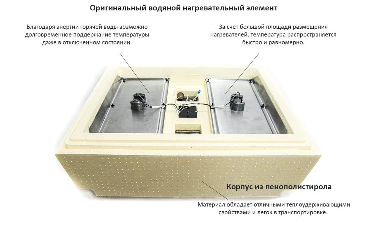 Инкубатор Золушка 98 яиц, автопереворот, 220В, аналоговый терм., гигрометр - фото 9720