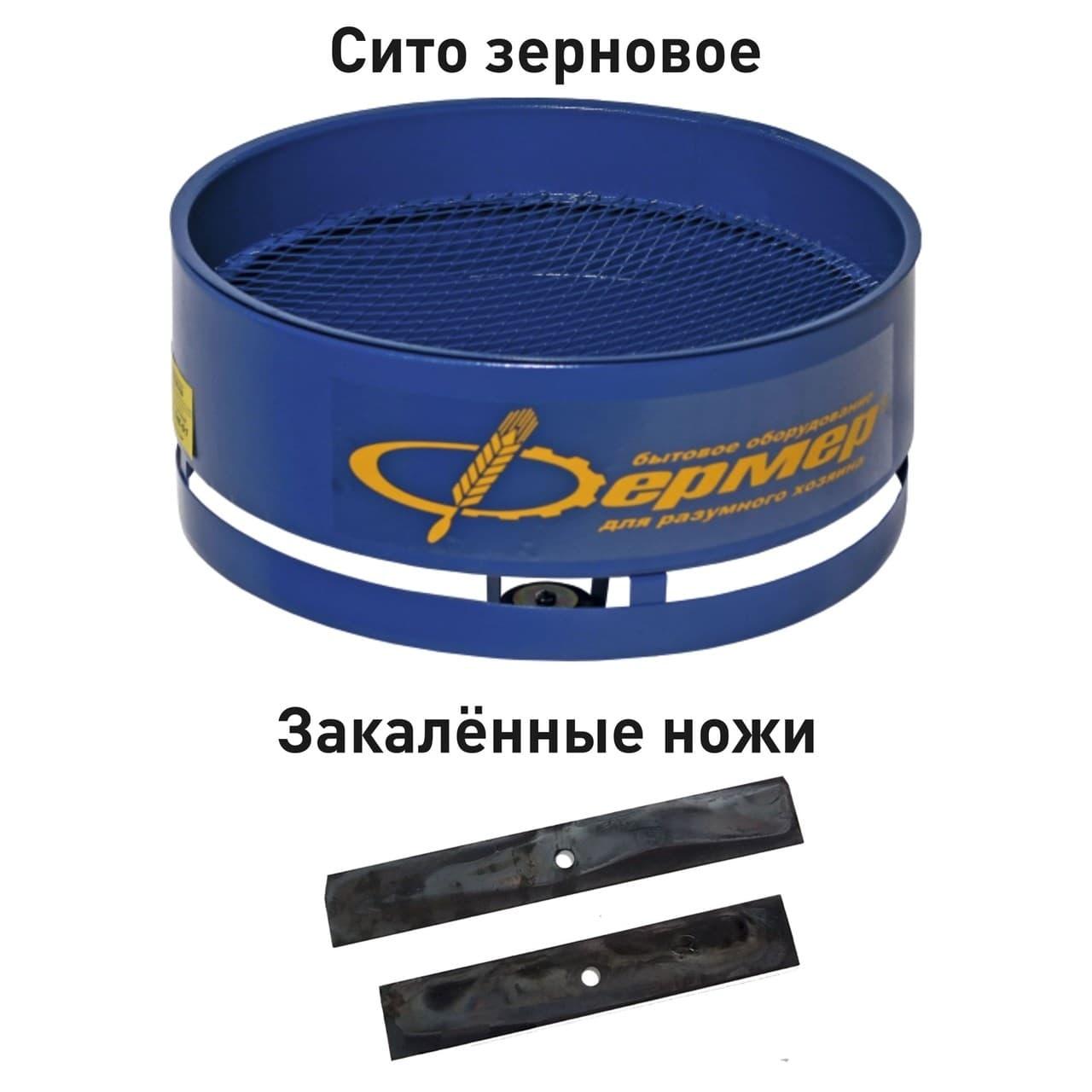 Зернодробилка ФЕРМЕР ИЗЭ-25 1200 Вт, 350 кг/ч, круглая, бункер 25 л. - фото 9908