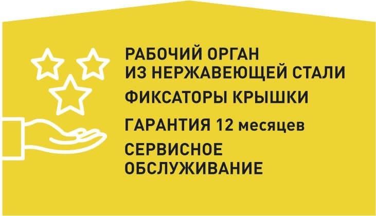 Маслобойка ФЕРМЕР МБ-01, 1380 об/мин, 250 Вт, 6 л, пластик - фото 9933
