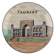 Ляган Риштанская Керамика 38 см. плоский, Ташкент
