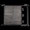 Решеткодержатель для решётки РГ-5 (3-ех местный) РРГ-5.3 Сибирячка - фото 11286